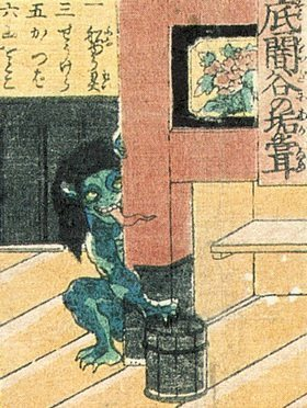 The Bathroom Ghosts of Japan – Not Silent, Could Be Deadly